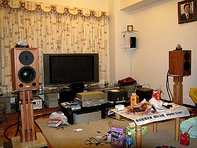 Dynaudio Crafft Room57